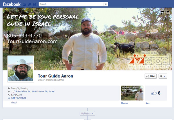 Israel Tour Guide Facebook Page