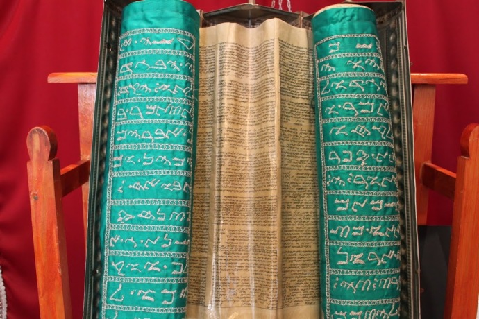 Samaritan Torah Scroll